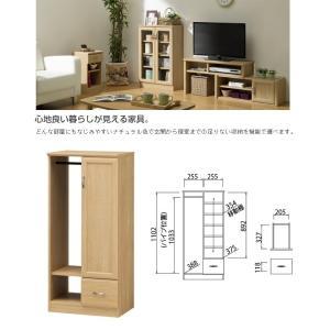 ホノボーラ HNB-1255L ナチュラル家具 衣類キャビネット リビング 組立品|kagu-hiraka