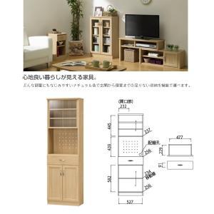 ホノボーラ HNB-1855DGH カップボード 食器棚 ナチュラル家具 組立品|kagu-hiraka
