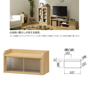 ホノボーラ HNB-3055G ミニカップボード 卓上 ミニ食器棚 ナチュラル家具|kagu-hiraka
