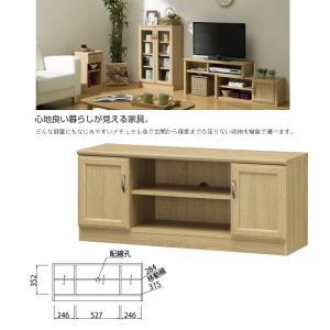 ホノボーラ HNB-4511D ナチュラル家具 ローボード テレビ台 組立品|kagu-hiraka