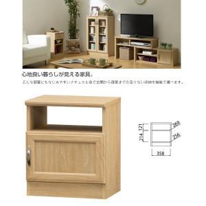 ホノボーラ HNB-4540D ナチュラル家具 小型ラック テレビ台 組立品|kagu-hiraka