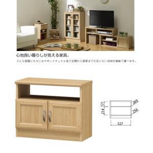 ホノボーラ HNB-4555D ナチュラル家具 ローボード テレビ台 組立品|kagu-hiraka