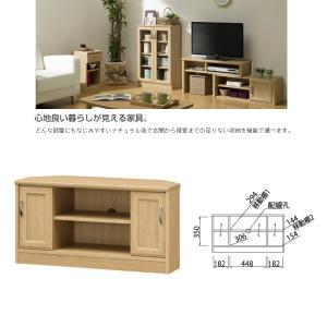 ホノボーラ HNB-4590SD コーナーローボード ナチュラル家具 テレビ台 組立品|kagu-hiraka