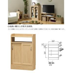 ホノボーラ HNB-8555SD 薄型キャビネット ナチュラル家具 リビング 組立品|kagu-hiraka