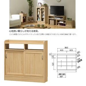 ホノボーラ HNB-8590SD 薄型キャビネット ナチュラル家具 リビング 組立品|kagu-hiraka