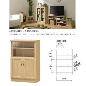 ホノボーラ HNB-9055DG ミニカップボード 食器棚 ナチュラル家具 組立品|kagu-hiraka