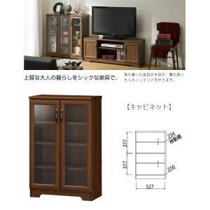 マホルノ MHR-9055G キャビネット開扉 ビンテージ風 リビング 組立品 木製家具|kagu-hiraka