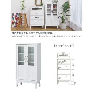 レトロア RTA-1155G キャビネット 木製 スリム 白い家具 リビング収納 組立品 kagu-hiraka