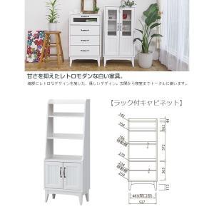 レトロア RTA-1455D ラック付きキャビネット 白い家具 リビング収納 組立品 kagu-hiraka