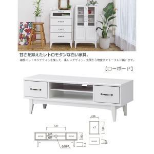 レトロア RTA-4012H ローボード 組立品 TV台 引出し2杯 白い家具 リビング|kagu-hiraka