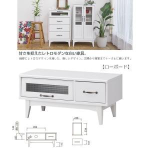 レトロア RTA-4085FH ローボード TV台 引出し1杯 白い家具 リビング 組立品|kagu-hiraka