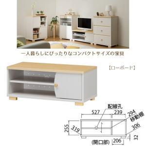 シュプルネ SPN-3580D ローボード TV台 コンパクトサイズ 一人暮らし 組立品|kagu-hiraka