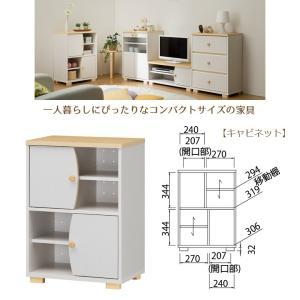 シュプルネ SPN-8055D キャビネット コンパクトサイズ 一人暮らし 組立品|kagu-hiraka