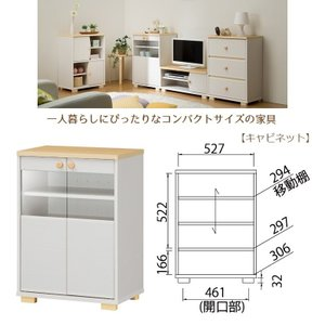 シュプルネ SPN-8055G キャビネット コンパクトサイズ 一人暮らし 組立品|kagu-hiraka