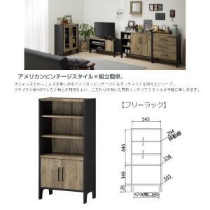 ビエンテージ VNT-1260D フリーラック 木製 古材風インテリア 簡単組立品 kagu-hiraka