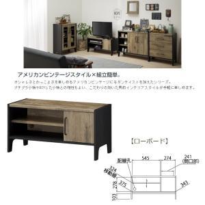 ビエンテージ VNT-4585D ローボード 木製 TV台 古材風インテリア 簡単組立品|kagu-hiraka
