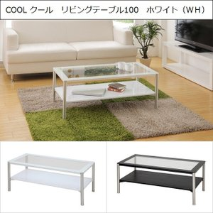 リビングテーブル クール COOL 幅100cm GLT-2291 ホワイト 白 ガラス 中棚付|kagu-hiraka