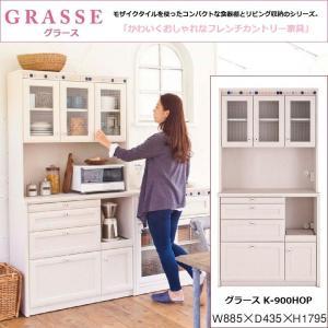 グラース K-900HOP GRASSE レンジ収納 キッチン家具 フレンチカントリー モザイクタイル アンティーク調 完成品|kagu-hiraka