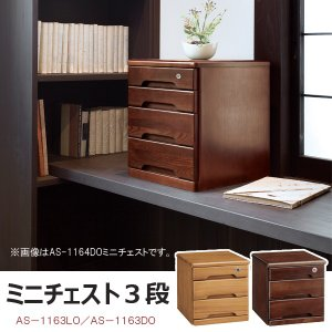 サイズ:W330×D365×H330 材質:ニレ材 重量:約6kg   小物をすっきり収納できる、シ...