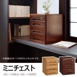 サイズ:W330×D365×H400 材質:ニレ材   小物をすっきり収納できる、シックでお洒落なミ...
