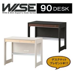 コイズミ KOIZUMI WISE ワイズ90デスク KWD-231MW KWD-431SK KWD-631BW 天然木使用 オフィスデスク パソコンデスク 書斎机の写真