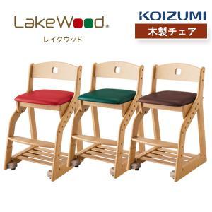 コイズミ 2019年度 レイクウッドチェア 木製学習椅子 LDC-31ANAN LDC-32ANRE LDC-33ANDG LDC-34ANDB アルダー材 板座PVCレザー