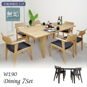 ■サイズ<br> ・テーブル:幅1900mm×奥行900mm×高さ700mm ・チェア ...