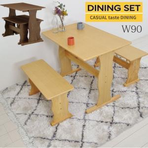 ダイニングテーブルセット 2人 木製 ダイニングテーブル ベンチ コンパクト ナチュラル デスクの写真