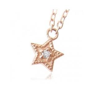 k10天然ダイヤモンド0.01ct星ネックレス ファッション雑誌掲載・芸能人着用で話題のブランド |kagu-piena