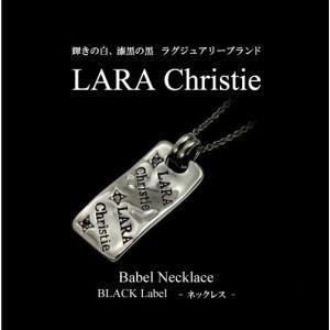 旧約聖書の創世記にある伝説上の塔「バベルの塔」をイメージした、 LARA Christie バベルネ...