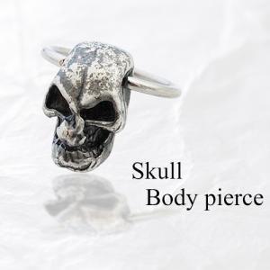 スカルのキャプティブリング ボディピアス 骸骨 ドクロ へそピアス|kagu-piena