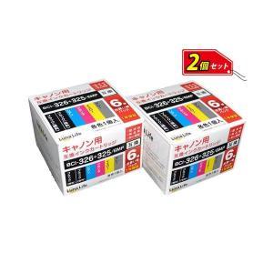 ワールドビジネスサプライ 〔Luna Life〕 キヤノン(Canon)用 互換インクカートリッジ BCI-326+325/6MP 6本パック×2 お買得セット LN CA325+326/6P*2PCS|kagu-plaza