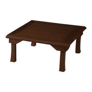 簡単折りたたみ座卓/ローテーブル 〔1: 幅75cm〕木製 ダークブラウン|kagu-plaza