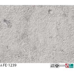 コンクリート調 のり無し壁紙 サンゲツ FE-1239 92cm巾 50m巻|kagu-plaza