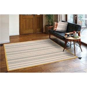 インド綿使用 ラグマット/絨毯 〔130×185cm ブラック〕 長方形 『テラ』〔代引不可〕|kagu-plaza