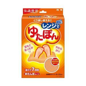 【商品名】 (まとめ) 白元アース レンジでゆたぽん UTP-H【×10セット】