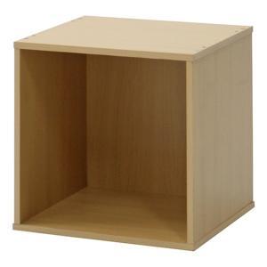キューブボックス/カラーボックス 幅34.5cm×奥行29.5cm×高さ34.5cm ナチュラル〔組立品〕〔代引不可〕 kagu-plaza