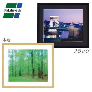 ナカバヤシ 木製写真額縁(角型) A4判|kagu-plaza