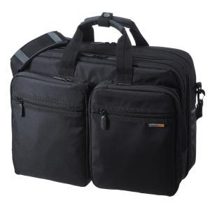 リュック、ショルダー、手提げの軽量3WAYビジネスバッグです。マチ拡張機能で、メインルームが大容量に...
