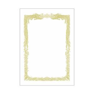 賞状用紙にふさわしい気品と深みのある風格が縁飾りに表現されています。幅広い用途のベーシックなホワイト...