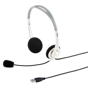 パソコンのノイズの影響を受けにくいUSB接続のヘッドセットです。USBポートに接続するので、ステレオ...