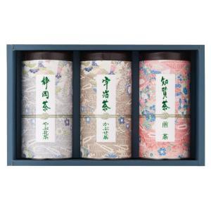 内祝いやご挨拶など、様々なシーンでの贈り物におすすめです。 生産国:日本 セット内容:宇治茶(かぶせ...