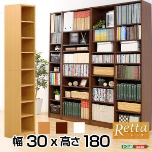 多目的ラック、マガジンラック(幅30cm)スリムで大容量な収納本棚、CDやDVDラックにも Retta-レッタ- kagu-plaza