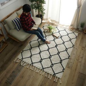 綿100% フリンジ付 モロッカンデザインラグ 130×190xm 約1.5畳 kagu-refined