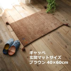 ウール100%のインドギャッベ 玄関マットサイズ ブラウン 40×60cm|kagu-refined