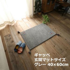 ウール100%のインドギャッベ 玄関マットサイズ グレー 40×60cm|kagu-refined