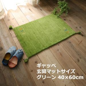 ウール100%のインドギャッベ 玄関マットサイズ グリーン 40×60cm|kagu-refined