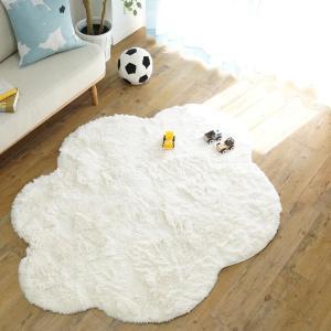 洗える 雲ラグ ふわふわ 雲型 おしゃれ シャギーラグ 約130x170cm|kagu-refined
