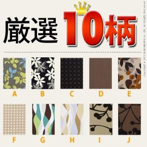 こたつ布団カバー 正方形 日本製 国産 10柄から選べる195x195cm|kagu-refined|02