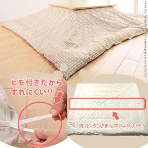 こたつ布団カバー 正方形 日本製 国産 10柄から選べる195x195cm|kagu-refined|03